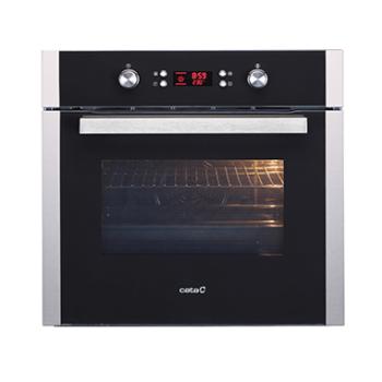 ovens-lc-8110-pyro-bk-1